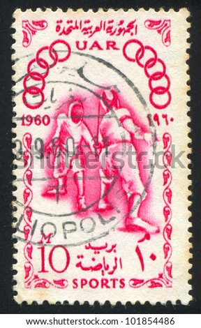EGYPT - CIRCA 1960: A stamp printed by Egypt, shows Fencing, circa 1960 - stock photo