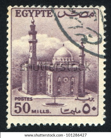 EGYPT - CIRCA 1952: A stamp printed by Egypt, shows Mosque of Sultan Hassan, circa 1952.