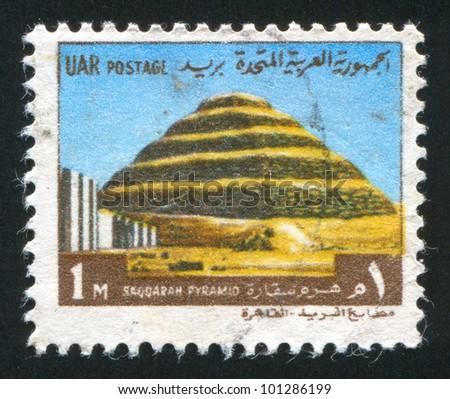 egypt   circa 1969  a stamp...