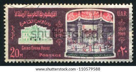 egypt   circa 1969  stamp...