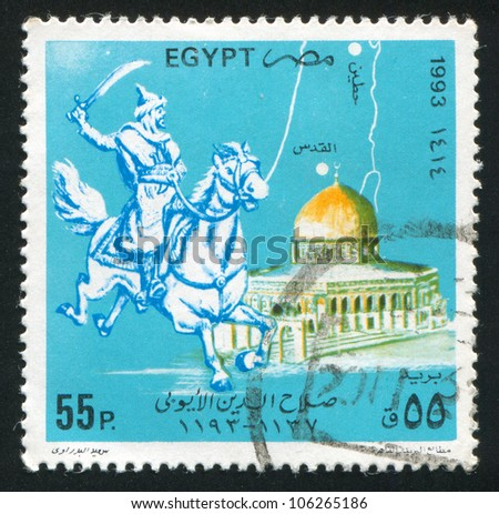 EGYPT - CIRCA 1993: stamp printed by Egypt, shows Medieval warrior, Dome of the Rock, circa 1993