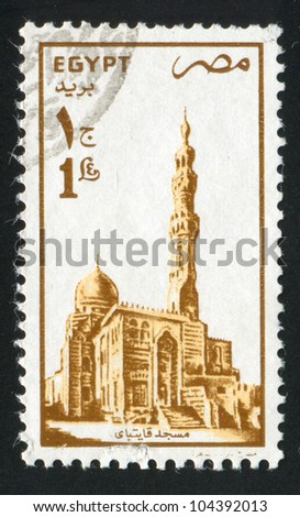 EGYPT - CIRCA 1985: stamp printed by Egypt, shows Mosque, minaret, circa 1985