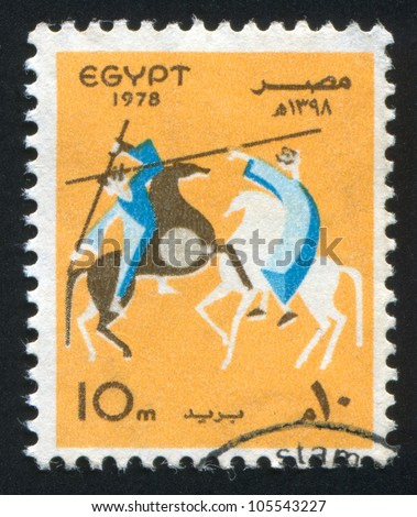 EGYPT - CIRCA 1978: stamp printed by Egypt, shows Tahtib Horse Dance, circa 1978