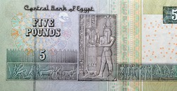 Egypt currency of five pounds banknote year 2015. Egyptian money (cash ).