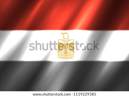 Egypt flag background. Country Egyptian standard banner backdrop