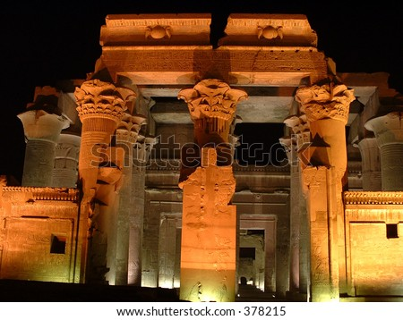 Egypt: Temple of Komombo at night