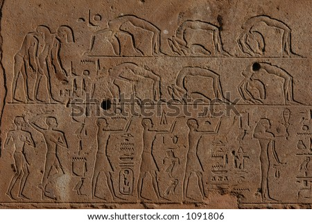 Egyptian acrobats in a bas-relief from Hatshepsut?s Red Chapel in Karnak Temple near Luxor (Thebes), Egypt