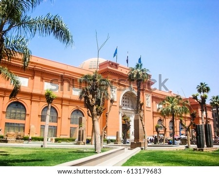 Egyptian building of the Cairo Museum of Antiquities
