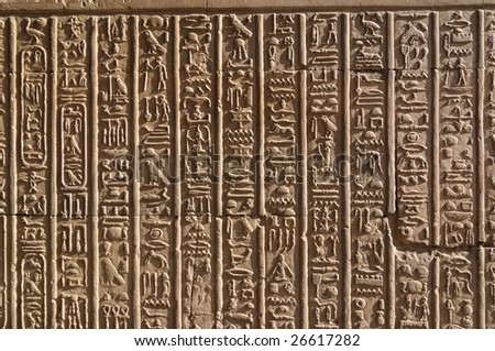 Egyptian Hieroglyph Stock Photo 26617282 : Shutterstock