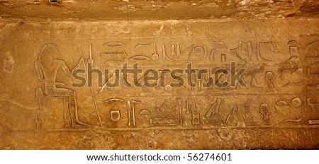 tomb horus