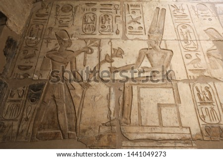 Egyptian hieroglyphs in Mortuary Temple of Seti I, Luxor City, Egypt Stock photo ©