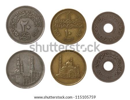 Egyptian Coins Piastres Egyptian Piastres or Qirsh