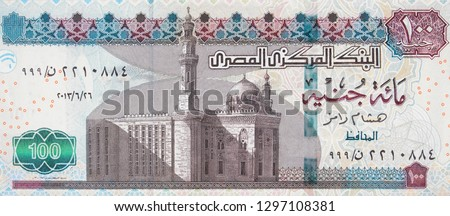 Egyptian 100 pound. Egypt money currency. Egypt economy.