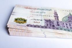 Egyptian pounds banknote  cash bundle