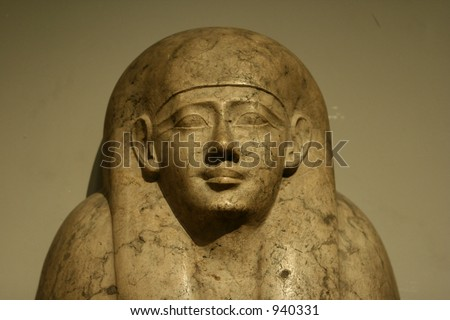 Egyptian stone head carving from the ancient empire