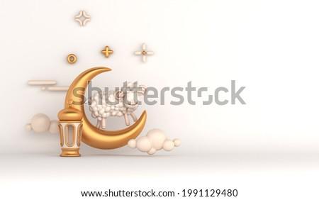 Eid al adha islamic decoration background with goat sheep arabic lantern crescent, ramadan kareem, mawlid, iftar, isra  miraj, eid al fitr, muharram, copy space text area, 3D illustration.