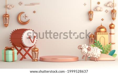 Eid al adha islamic decoration display podium background with goat sheep arabic crescent lantern bedug, ramadan kareem, mawlid, iftar, isra  miraj, eid al fitr, muharram, copy space, 3D illustration