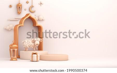 Eid al adha islamic decoration display podium background with goat sheep lantern crescent arabic window ramadan kareem, mawlid, eid al fitr, muharram, copy space text area, 3D illustration.