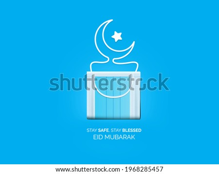 """Eid al-Fitr, also called the """"Festival of Breaking the Fast"""" Lesser Eid, is a religious holiday celebrated by Muslims worldwide that marks the end of the month-long dawn-to-sunset fasting of Ramadan."""