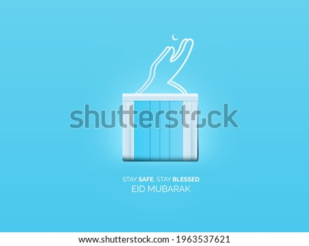 """Eid al-Fitr, also called the """"Festival of Breaking the Fast""""or Lesser Eid, is a religious holiday celebrated by Muslims worldwide that marks the end of the month-long dawn-to-sunset fasting of Ramadan"""