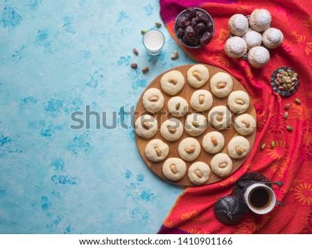 Eid eats. Cookies of El Fitr Islamic Feast. Ghorayeba sweets.  #1410901166
