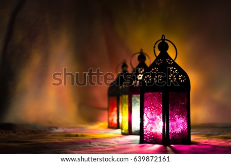 Eid lamps or colorful lanterns for Ramadan and other islamic muslim holidays, with copy space for text. #639872161