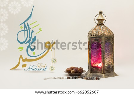 Eid Mubarak, Arabic calligraphy and Colored lantern in a background #662052607