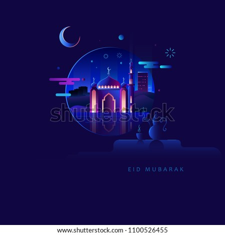 Eid Mubarak flat illustration with a warm dark blue background as greeting for all muslims during time of Eid