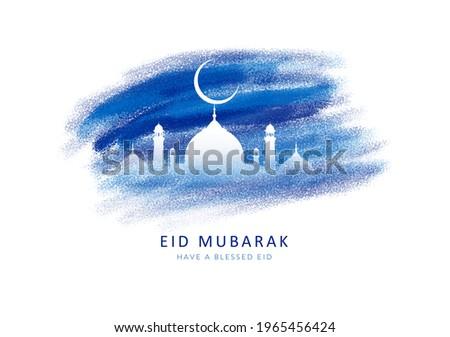 Eid Mubarak Islamic Design Mosque, Crescent Moon and Blue Brushstroke