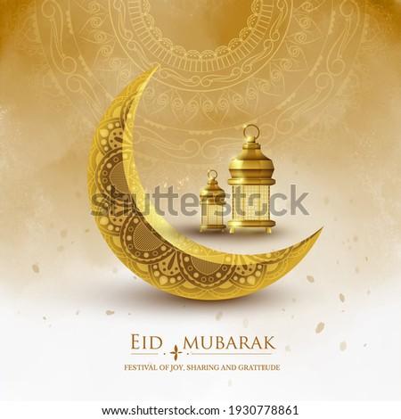 Eid mubarak islamic greeting card , poster,  banner design, illustration