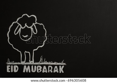 Eid Mubarak text on Black Board #696305608
