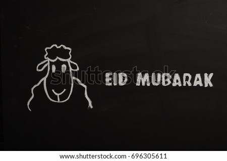 Eid Mubarak text on Black Board #696305611