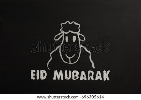Eid Mubarak text on Black Board #696305614