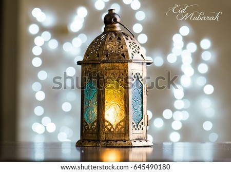 Eid mubarak with traditional arabic lantern #645490180