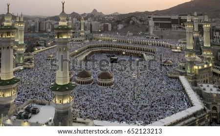Eid Prayer at Kaaba