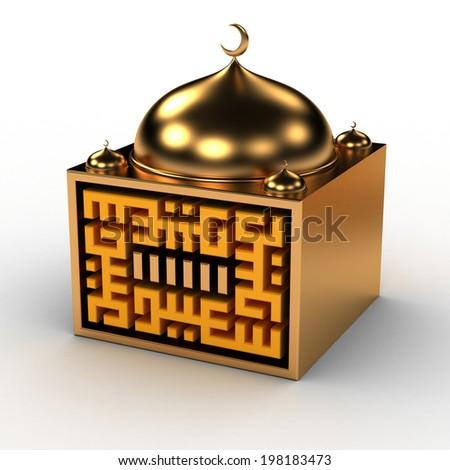 Eid Saeed Eid Mubarak 3D Kufic Mosque Style