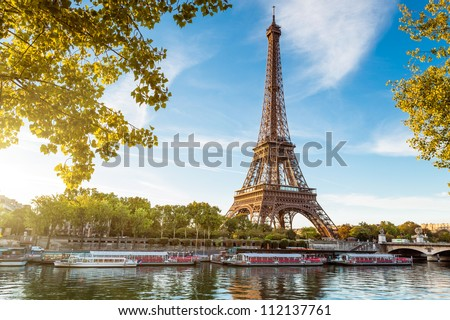 Photo of Eiffel tower, Paris. France.