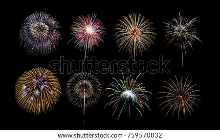 Eight colorful fireworks on black background #759570832
