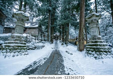 Eihei Temple in Snow #1233650710