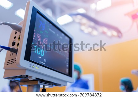 EKG monitor at ICU  in hospital operating theatre