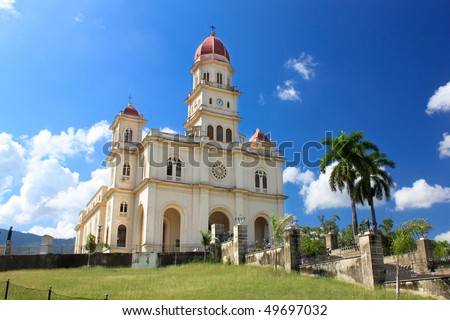 El Cobre very famous church 13km from  Santiago de Cuba, Cuba