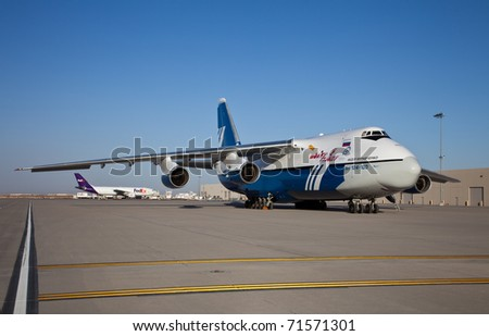 EL PASO - FEBRUARY 19:  Russian Antonov AH-124 arrives at the El Paso International Airport to pick up heavy cargo and deliver the cargo to Korea on February 19, 2011 in El Paso, Texas.