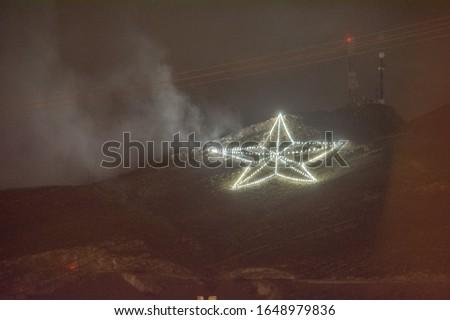 El Paso Star on a rainy night  Foto stock ©
