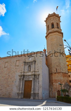 El Salavador church and Templat belfry in Burriana of Castellon also Borriana #1217616130