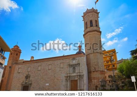 El Salavador church and Templat belfry in Burriana of Castellon also Borriana #1217616133