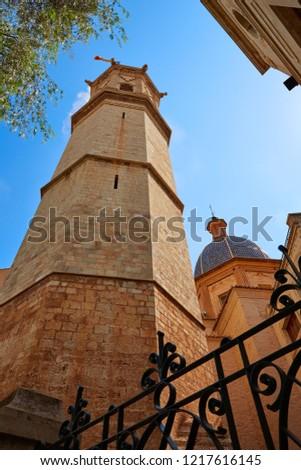 El Salavador church and Templat belfry in Burriana of Castellon also Borriana #1217616145