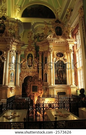 Elaborate interior, Peter and Paul Fortress, Saint Petersburg, Russia