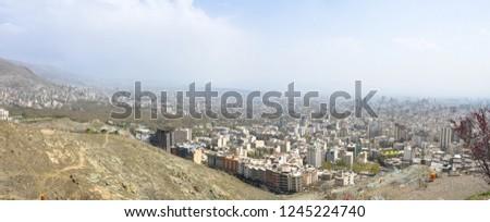 Elburz Mountains Tehran Iran #1245224740
