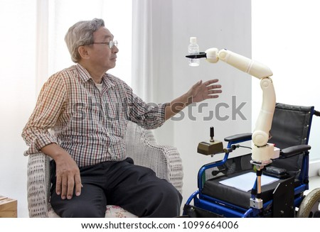 Elderly Care Robot In the Intelligent Hospital, Concept, Artificial Intelligence, Consultancy Services and Health Care with Future Robots.