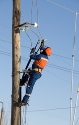 Electric eliminates the accident at the power line pole